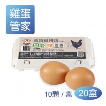 《咱兜ㄟ養雞場》(雞蛋管家配送20盒) 動物福利機能蛋