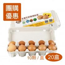 【咱兜ㄟ養雞場】《20盒團購優惠》金盞花飼養機能蛋