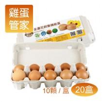 (雞蛋管家服務測試) 請勿下單